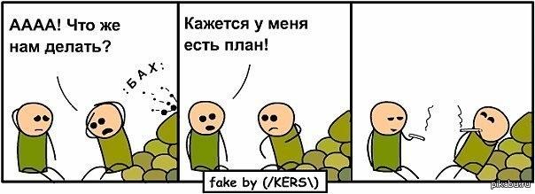 """Азаров обещает обязательно вернуться в Украину и уже подготовил """"план спасения"""" - Цензор.НЕТ 1124"""