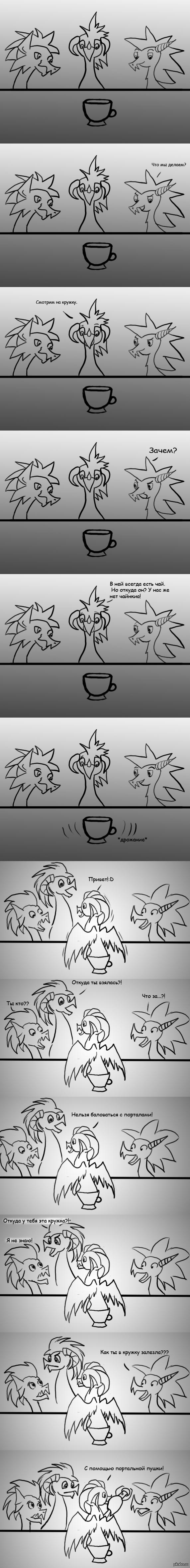 игра дракониха