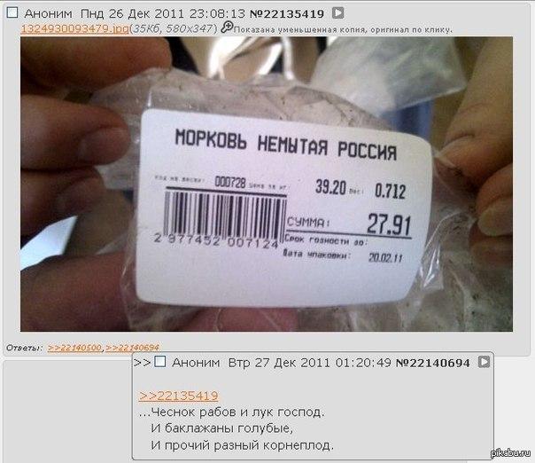 """Российские оккупанты удерживают в плену еще одного украинского командира, - """"Информационное Сопротивление"""" - Цензор.НЕТ 5434"""