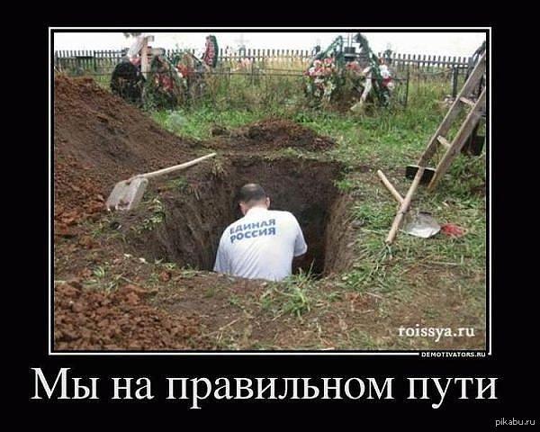 Рядом с незаконным памятником Сталину в российском Сургуте хотят поставить бюст Берии - Цензор.НЕТ 8167