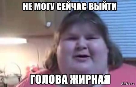 голова картинки: