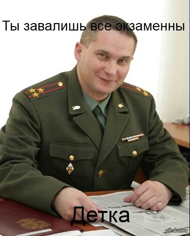396 дней назад экзамен военкомат армия