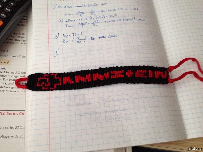 Схема фенечки Rammstein.  Плетение.  Для получения ссылки на полную версию изображения расскажите о нас друзьям.