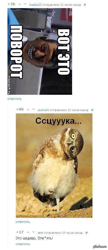http://s.pikabu.ru/post_img/2013/05/26/3/1369531198_122126403.JPG
