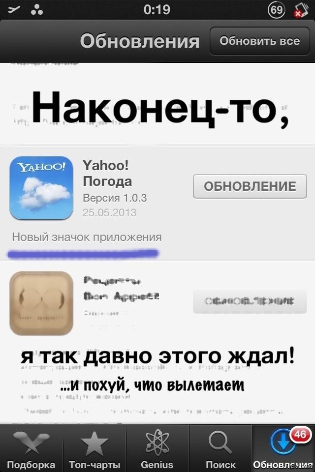 иконка пароль: