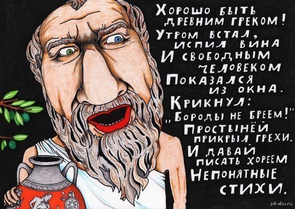 http://s.pikabu.ru/post_img/2013/05/28/8/1369741164_1505995267.jpg
