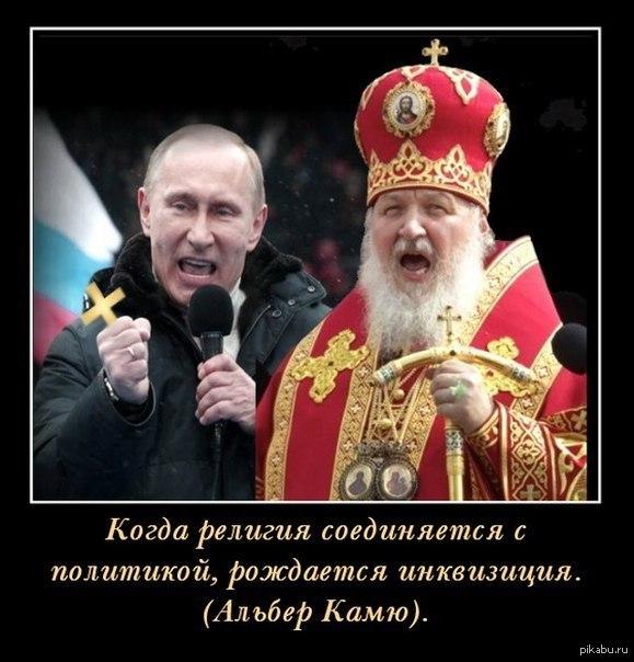Заседание по делу Савченко перенесено из-за приезда Московского патриарха Кирилла, - адвокат Полозов - Цензор.НЕТ 3285
