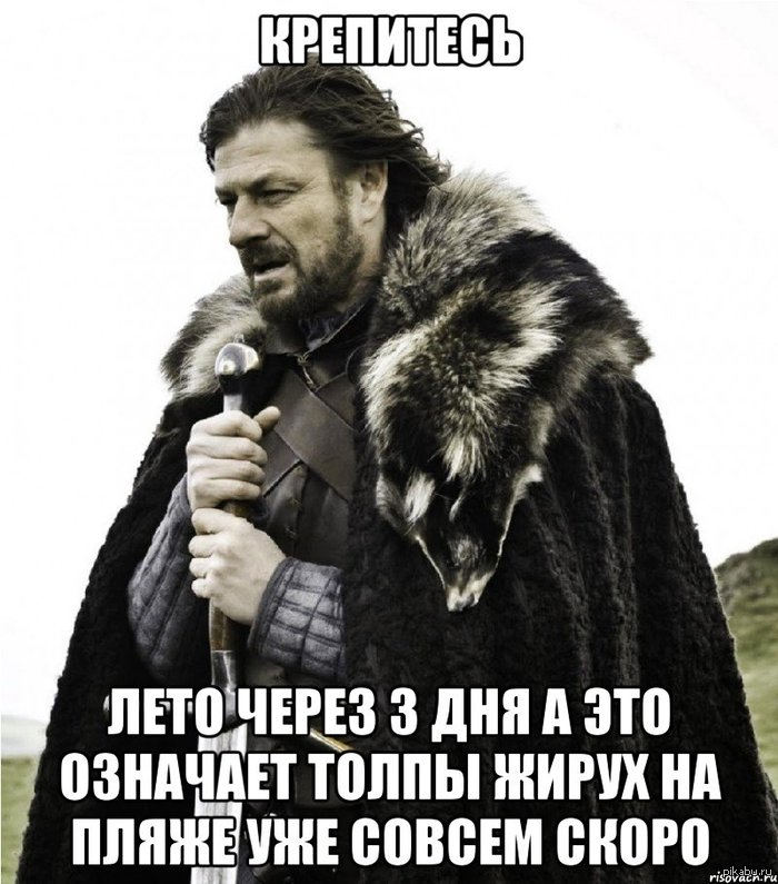 Российский Сельскохозяйственный банк Википедия