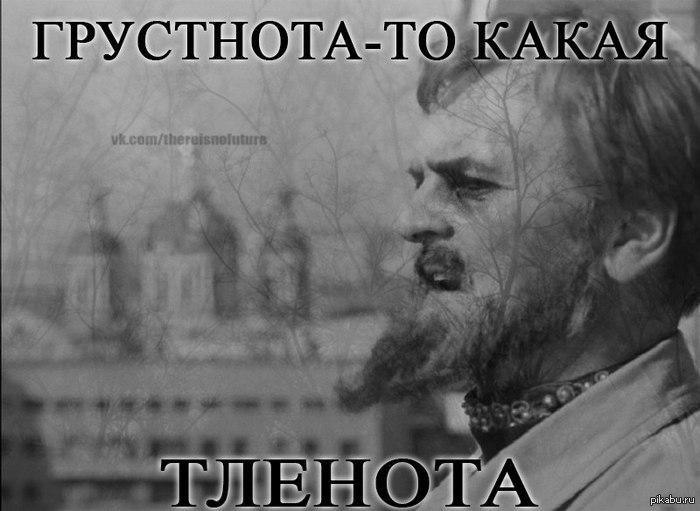 http://s.pikabu.ru/post_img/2013/06/01/12/1370115129_316283921.jpg