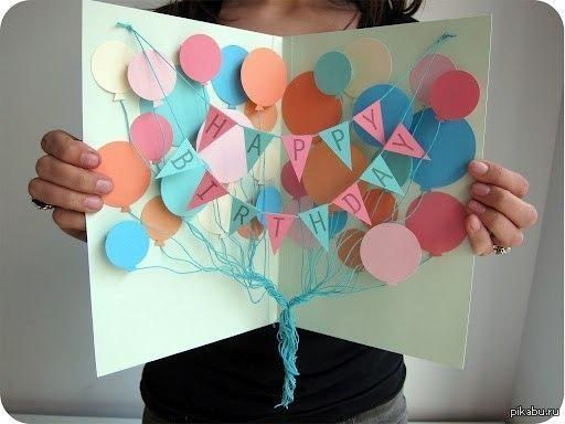 Как сделать открытку на день рождения видео сестре