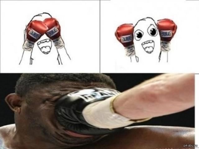 бокс он: