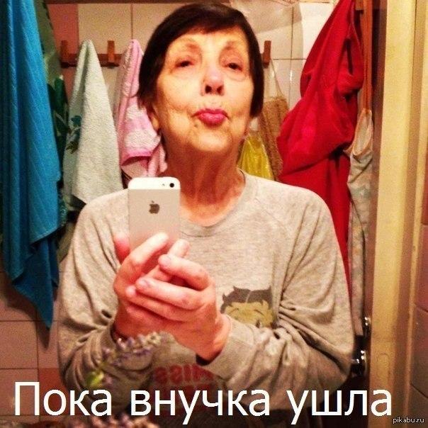 Фото внук засадил бабуле 17 фотография