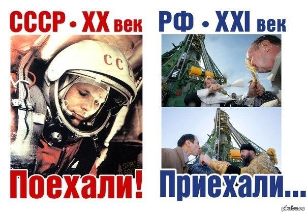 Как нам надо использовать советское прошлое 1370234423_1155387797