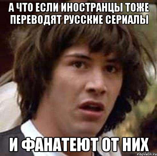 Фейки русские певицы 14 фотография
