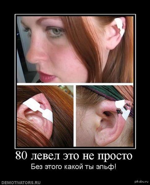 сделать на фото уши