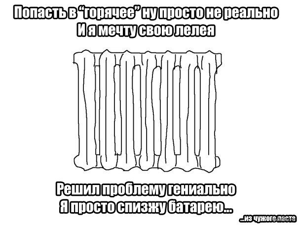 А почему нет? Спер отсюда http://pikabu.ru/story/_1162143  Исправил слог)
