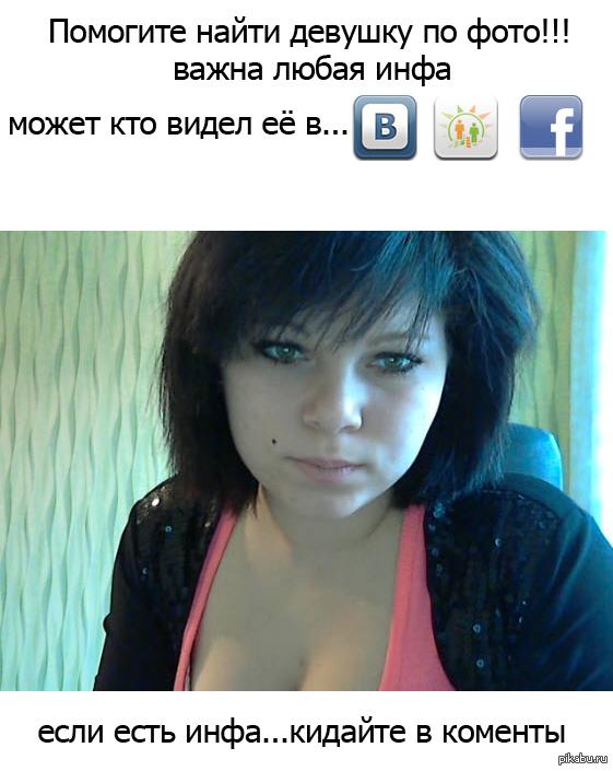 Чат рулетка где только девушки порно без регистрации по русски 29 фотография