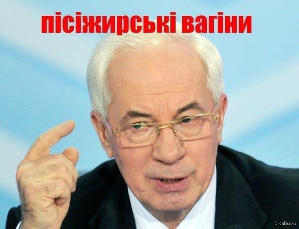 Кабмин дополнительно выделил 2 млн грн на авиаперелеты чиновников - Цензор.НЕТ 3267