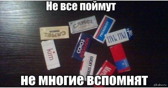 Честно спиз.енно)) Помните пацаны?))
