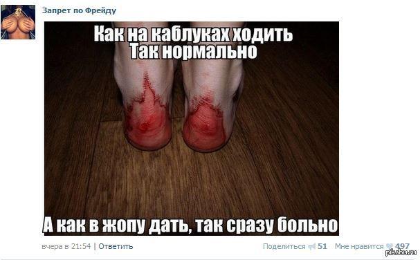 Нарост на косточке большого пальца ноги  Язык тела