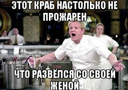 Г.черкесск последние новости