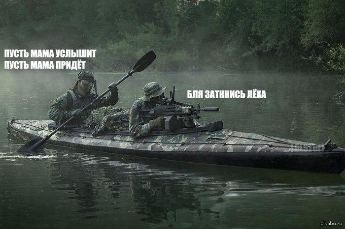 Подъем боевого духа)   военные, армия юмор