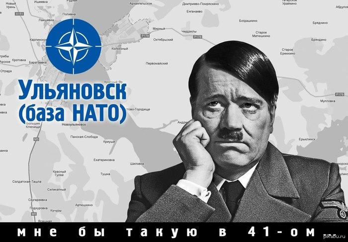 """""""Железный меч 2014"""": в Литве стартуют учения НАТО - Цензор.НЕТ 4250"""