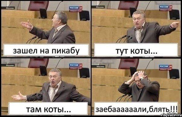 nomera-telefonov-shlyuh-goroda-lipetsk
