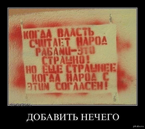 """""""Полиция"""" и """"пограничники"""" в """"ЛНР"""" получают зарплату едой, - ОБСЕ - Цензор.НЕТ 8367"""
