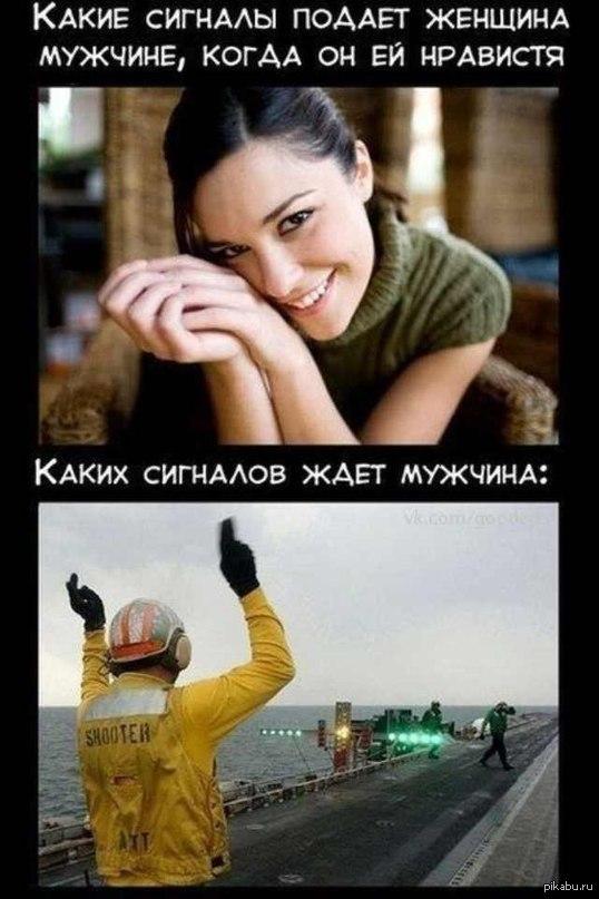 http://s.pikabu.ru/post_img/2013/06/10/1/1370815060_1119706270.jpg