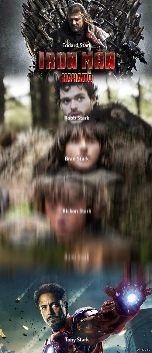 Старки победили? Кто смотрел «Железный человек 3»? Чем кончилась игра престолов?