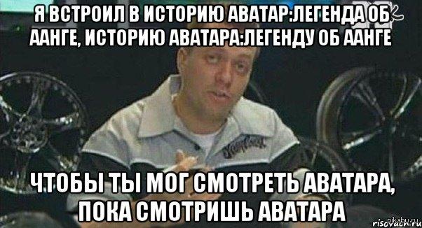 аватар 3 17: