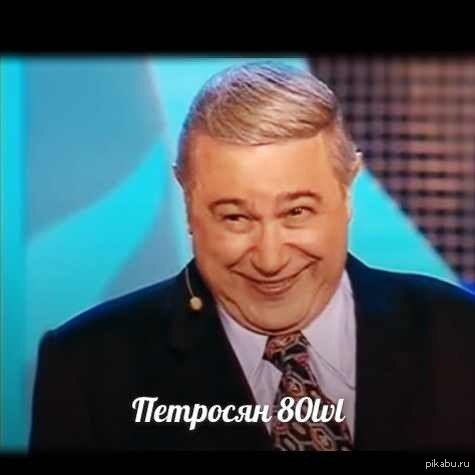 http://s.pikabu.ru/post_img/2013/06/12/10/1371054272_1528035060.jpg