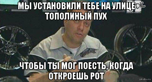 ������ ��� �������!   ����� �� ��������, �������, ��������� ���, ����, ����