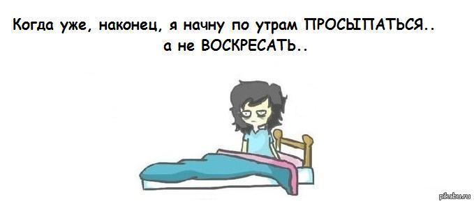 http://s.pikabu.ru/post_img/2013/06/14/6/1371197827_679976122.jpg
