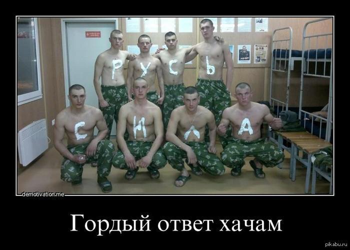 грузин ебет: