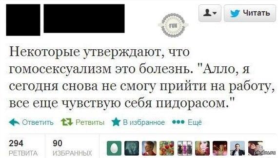 Петр Спиридонов в 57 лет проиграл в войне с гомосексуальностью.