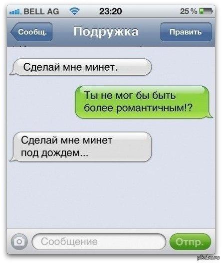 Романтик С просторов интернета романтика, дождь, минет.