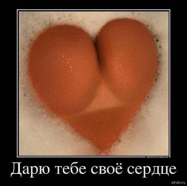 popi-serdechkom-foto