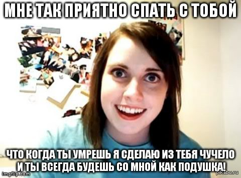 сумасшедшие аниме девушки: