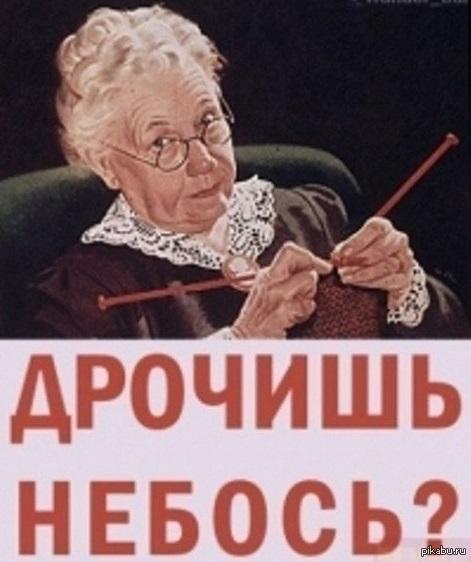 Все найденные частные фотографии пользователя по имени Никита Белов из горо