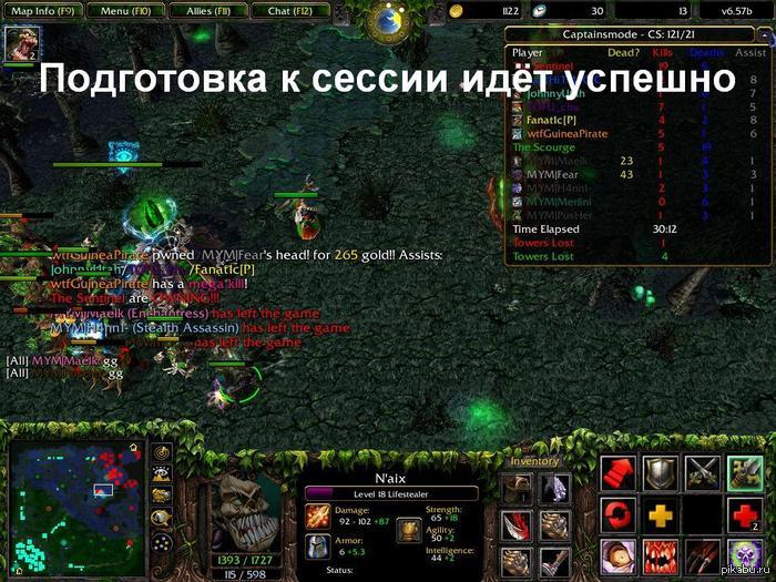 Видео Dota WarCraft 3, Dota, Garena, Патч, Гарена, Дота, Карты. Игра Dota