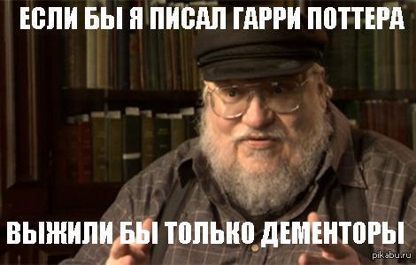 http://s.pikabu.ru/post_img/2013/06/24/3/1372039820_2088299084.JPG