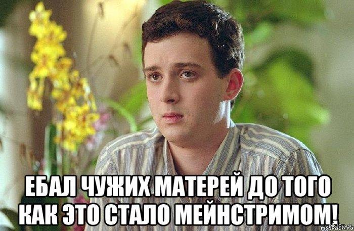 Онлайн игры с поддержкой чата)