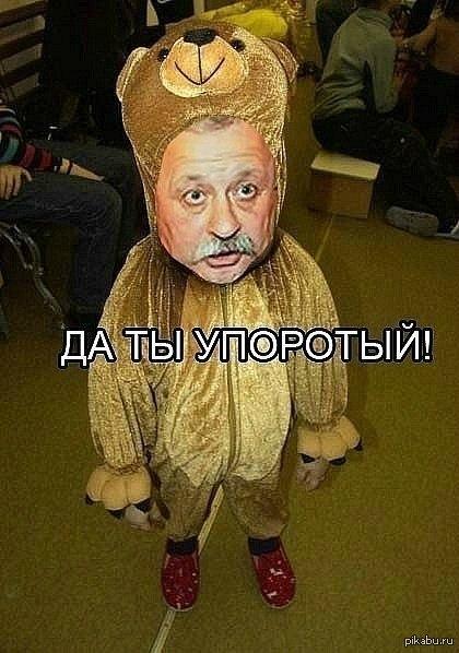 http://s.pikabu.ru/post_img/2013/06/28/12/1372447082_830540656.jpg