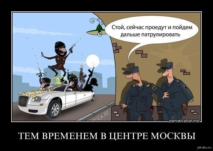 чеченский прикольные картинки