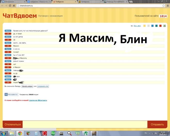 vozbuzhdayushiy-virt
