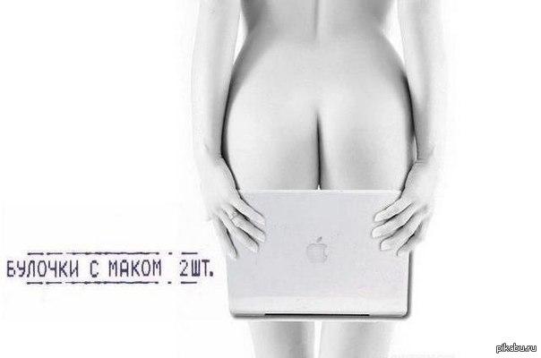 http://s.pikabu.ru/post_img/2013/06/30/11/1372617743_2084785558.jpg