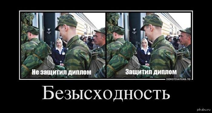 плода каждой призыв в армию после бакалавриата Джунгарскую
