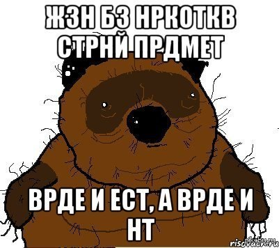 �� ��� ������, �������� ��������   �����, ������